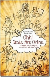 Book - Ohh! Gods are Online