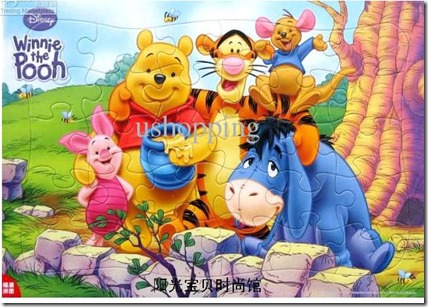 winnie-bear-jigsaw-puzzle-kids-learning-kit