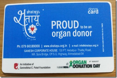 My Organ Donor Card