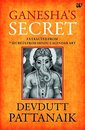 Ganesha's Secret: Different People See God Differently by Devdutt Pattanaik